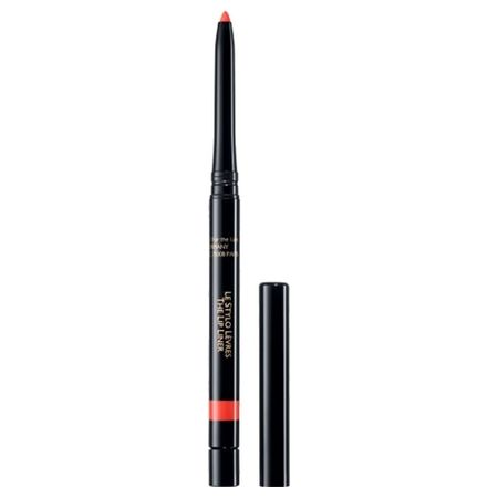 Guerlain High Precision Hold Lip Pen, the secret to a flawless smile!